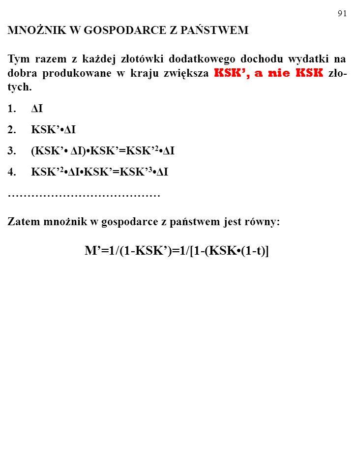 M'=1/(1-KSK')=1/[1-(KSK•(1-t)]